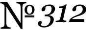 No. 312