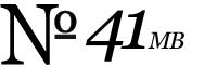 No. 41MB