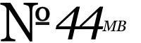 No. 44MB