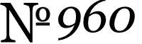 No. 960